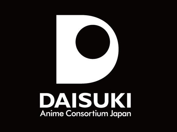 DAISUKI.NET / ANIME CONSORTIUM JAPAN