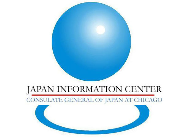 Consulate General of Japan at Chicago